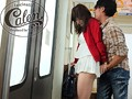 A Targeted G-Cup College Girl Slut Becomes Prey Emi Hoshii preview-6