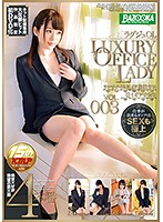 Luxurious Office Ladies A Working Woman Who Films AVs During Lunch Time vol. 003 Download