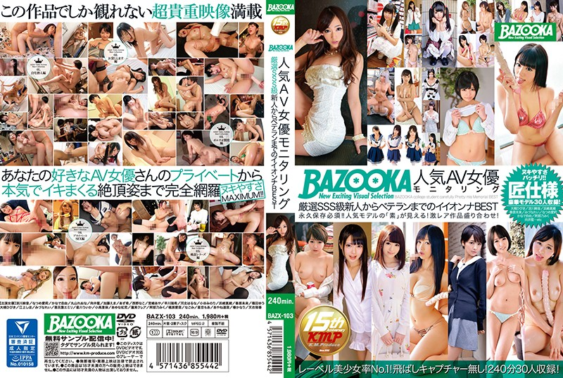 BAZX-103 BAZOOKA Popular AV Actress Research A Greatest Hits Collection Ranging From Super Select Triple-S Class Fresh Face Newbies To Veteran Ladies