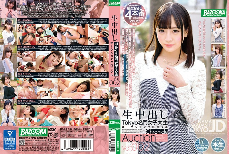 BAZX-130 Raw Creampies Tokyo College Girl Auction Chronicle vol. 002