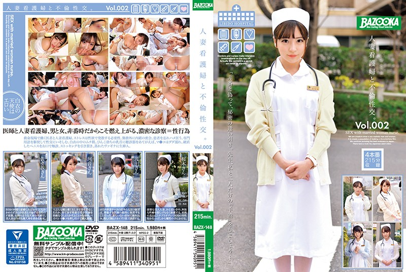 BAZX-148 Adultery Sex With A Married Woman Nurse vol. 002