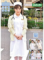 [BAZX-148] Adultery Sex With A Married Woman Nurse vol. 002