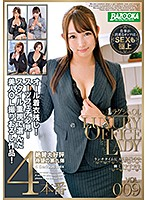 BAZX-165 Luxury OL Working Lunchtime AV Appeared On Workers Onna Vol. VOL.009