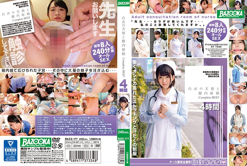 BAZX-177 Deep Pussy Ejaculation With An Angel In White Complete Best Hits Collection 4 Hours