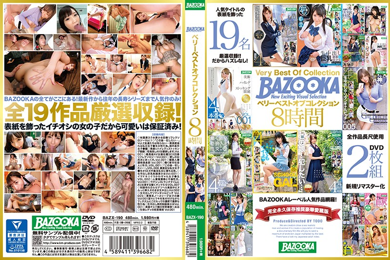 BAZX-190 BAZOOKA The Very-Best-Of Collection 8 Hours