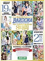 BAZOOKA The Very-Best-Of Collection 8 Hours Download