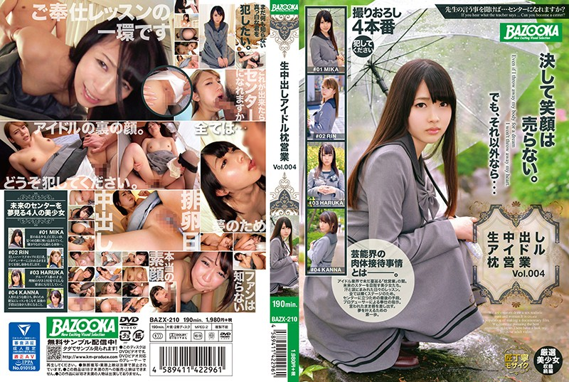 BAZX-210 The Creampie Idol Sleeps Her Way To The Top vol. 004