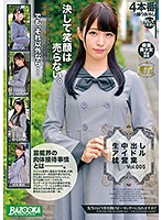 The Creampie Idol Sleeps Her Way To The Top vol. 005 Download
