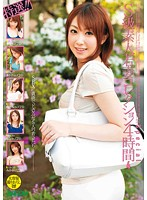Best of!! Sadistic Young, Amateur Wife Collection 4 Hour Special 4 Download