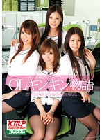 OL Story ~ Office Lady's Sexy Duties Download