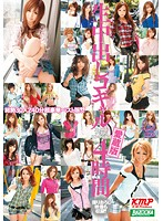 Hip Chick Gets a Creampie Raw Footage Super Best Collection! 4 Hours Collector's Edition 下載