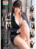 Gorgeous Office Lady 5 Hours Premium Seven Collection vol. 2 Download