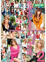 Gals Bareback Creampied Super Best Collection Four Hours Vol. 2, Gorgeous Collector's Edition Download