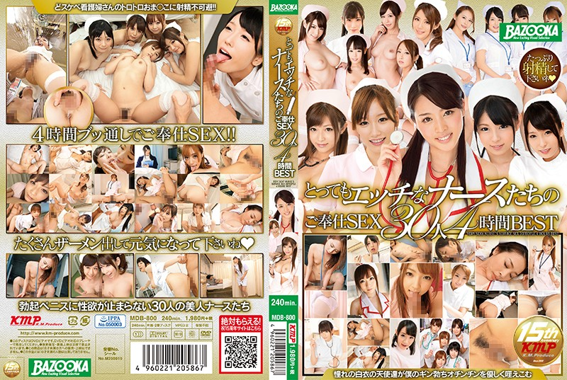 MDB-800 porn movies free 30 People, Sex Service By Horny Nurses. Best Of 4-hours