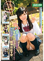 I Was Supposed To Get Only A Blowjob But Instead She Gave Me Creampie Raw Footage Sex, Because This Beautiful Young Girl In Uniform Was In The Mood To Give Some Ultra Divine Pay-For-Play Service Download
