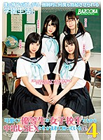Cute Honor Students Keep Pestering Me For Creampies 4. Mari Takasugi, Mikari Ichimiya, Riona Minami , Rona Hatsune Download
