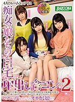 A Home Creampie Social Mixer With 4 Slut Girls Who Share A Room Together 2 Download