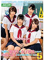[MDBK-049] Hot Honor Students Beg Me For Creampie Sex And I Don't Know What To Do 5. Ruka Inaba, Momo Kato ka, Mihina Azu, Miku Abeno