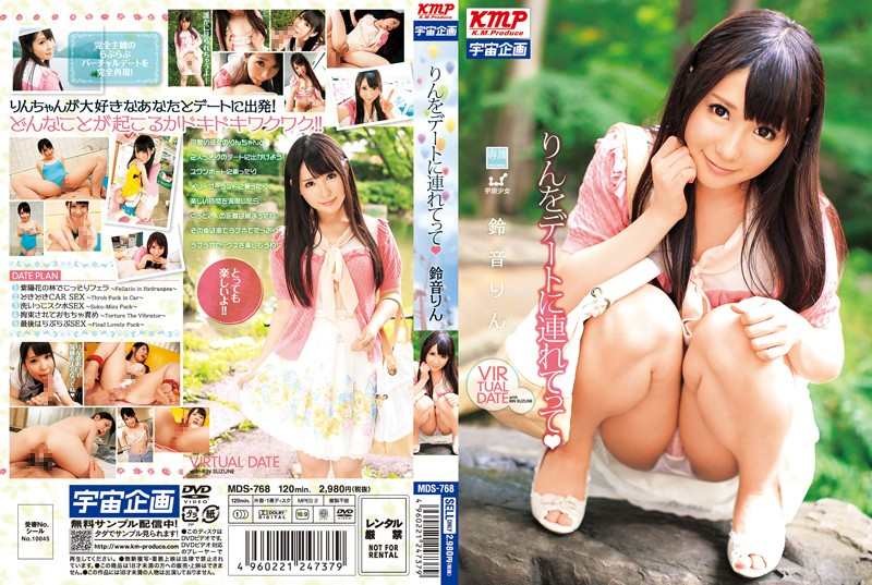 MDS-768 jav watch Please Take Me Out On A Date Rin Suzune