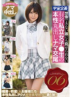Super Horny Girls from an Elite Girls School Show Us Their True Colors 06 Download