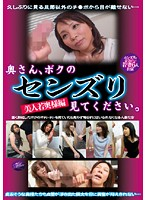 Mrs. Please Watch Me Jerk Off. (Beautiful Young Wives Compilation) 下載