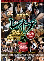 BEST OF Rape 24 Girls 4 Hours 2 Download