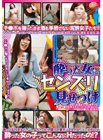 D***k, Horny, and A One Girl Show 下載