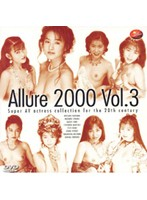 Allure2000 vol. 3 Download