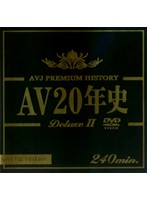 AV 20yr History Deluxe 2 Download