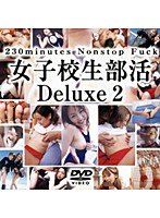 School Girl Club Deluxe 2 下載