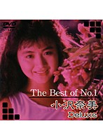 The Best of No.1 Nami Ozawa Deluxe 下載