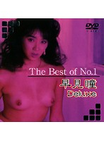 The Best of No.1 Hitomi Hayami Deluxe 下載