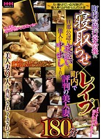 After The Town Hall Association Annual Trip It's Time For Fucking And Raping These Housewives Are Getting Night Visit Creampie Sex With Their Husbands' Permission The Hottest And Most Beautiful Married Woman Babes From Town 180 Minutes Download