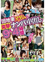 Apartment Wives Get Sudden Creampies 9 Ladies 4-Hours Download