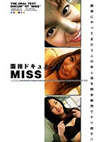 MISS - Interview Documentary Download