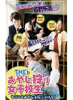 THE Hunting For Geezers Highschool Students Sexual Harassment Raper Download