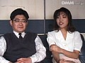 (66cav3738)[CAV-3738] Amateur Married Woman Delivery Service Download 27