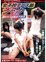 Girl's School Tennis Club Fuck Download