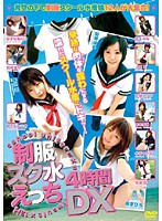 Girls in School Uniforms and Bathing Suits 4 Hours DX Download
