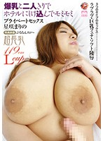Shacked Up In Alone In A Hotel With A Babe With Colossal Tits For Private Tit-Squeezing Sex Marino Hoishizaki Download