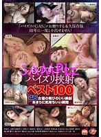 Extreme Cumming by Titty Fucking Best 100 下載