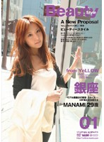 Beauty Style 01 Download