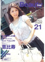 Beauty Style 21 Download