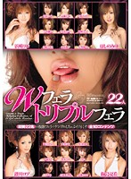 Double & Triple Blowjobs 22 Girls 下載