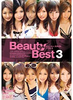 Beauty Style Best 3 下載