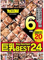 GyuGyuGyu! Best 24 Hours of Big Tits The 20 Best Busty Orgies Come Together!! Download