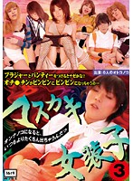 Masturbating Women: Soko 3 If You're a Girl You Squirt A lot from Masturbating... Download