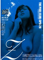 Beautiful Exhibitionist: The Color of Obedience Z 下載