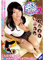 (A Boy) Cross-Dressing - Nude 2 - It Starts With Funya And It Ends With An Erection Download