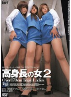 Tall Girls 2 Over 170 cm Triple Ladies Download